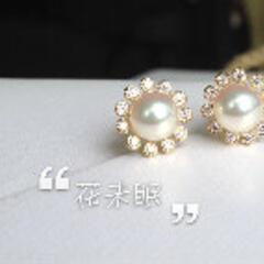 花未眠珠宝工坊