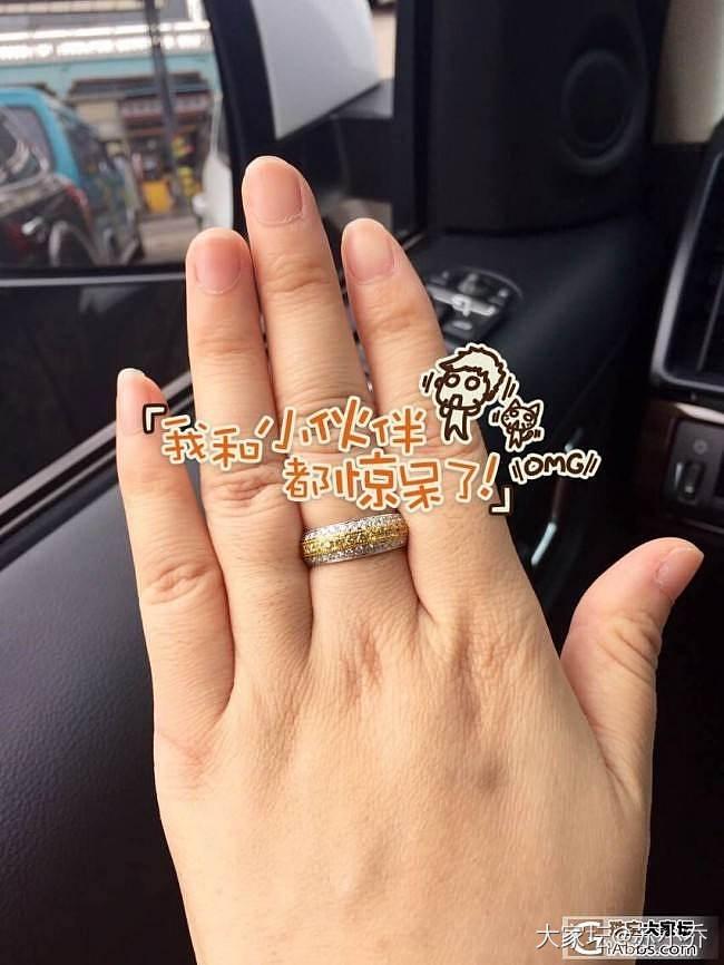 收到我的黄钻戒指我都惊呆了_彩钻