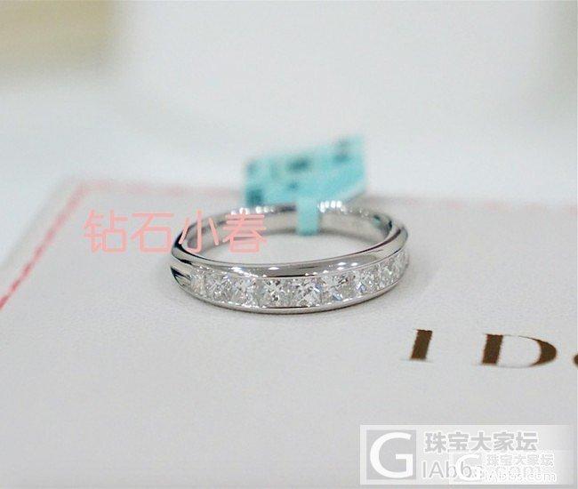 新款钻石排钻,可做对戒!款式(五)_钻石小春