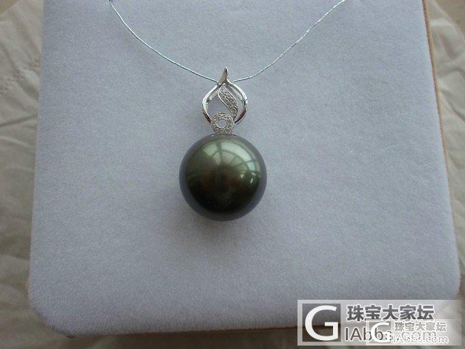 我终于也有了属于自己的珍珠!_珍珠