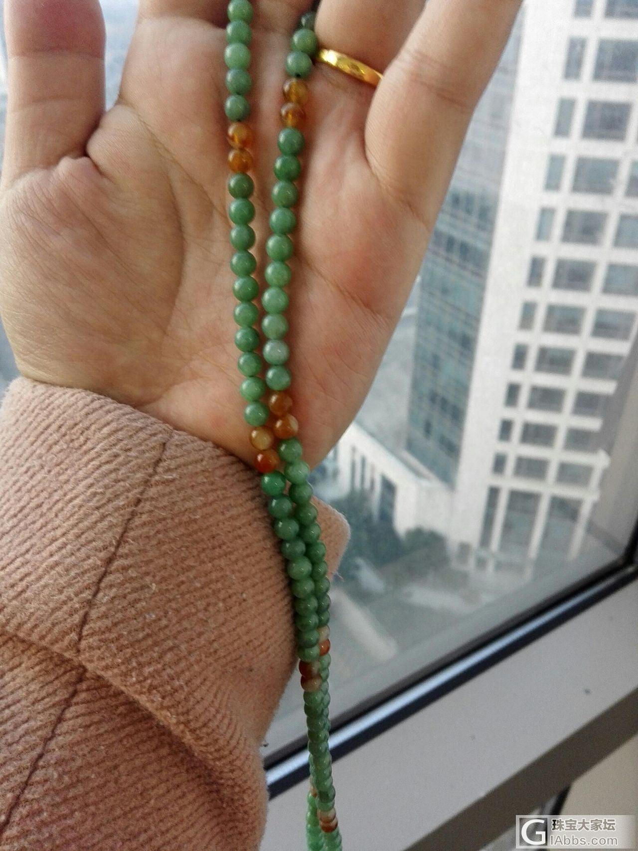 请大家帮忙估下这串珠珠值多少_珠串翡翠