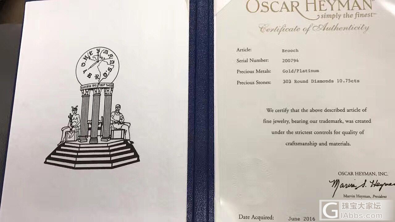 美国Oscar Heyman古董栀子花胸针