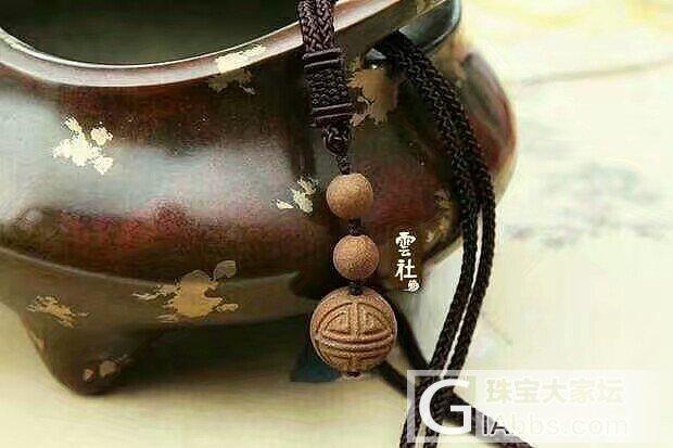 合香——木樨香珠_木项链手镯银