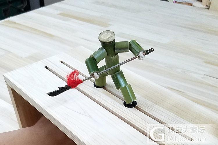 快六一了,做了一个给孩子玩的东西_玩具木工