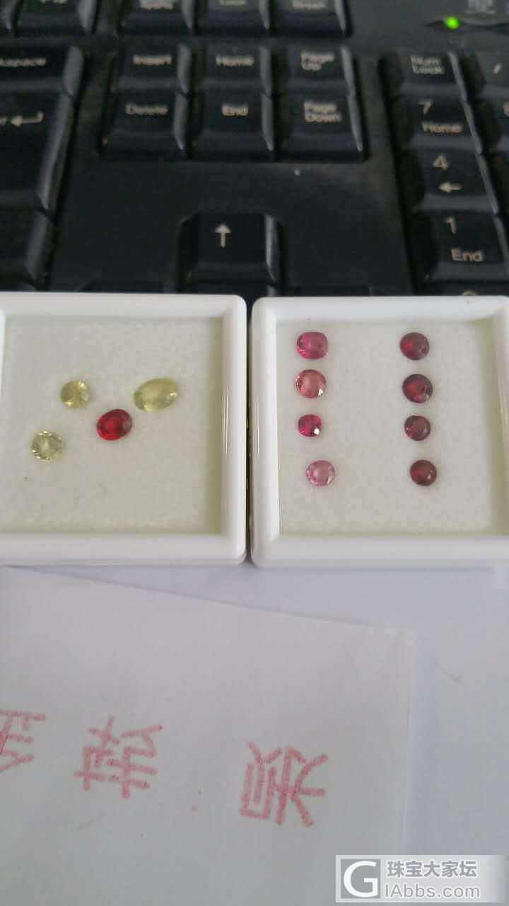1卡以下的小石头大家怎么玩,能作个啥?_刻面宝石尖晶石