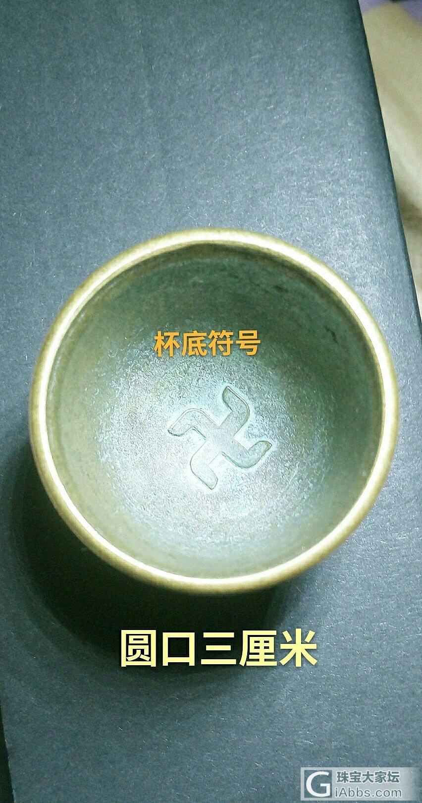 小铜杯带来大启示_铜器