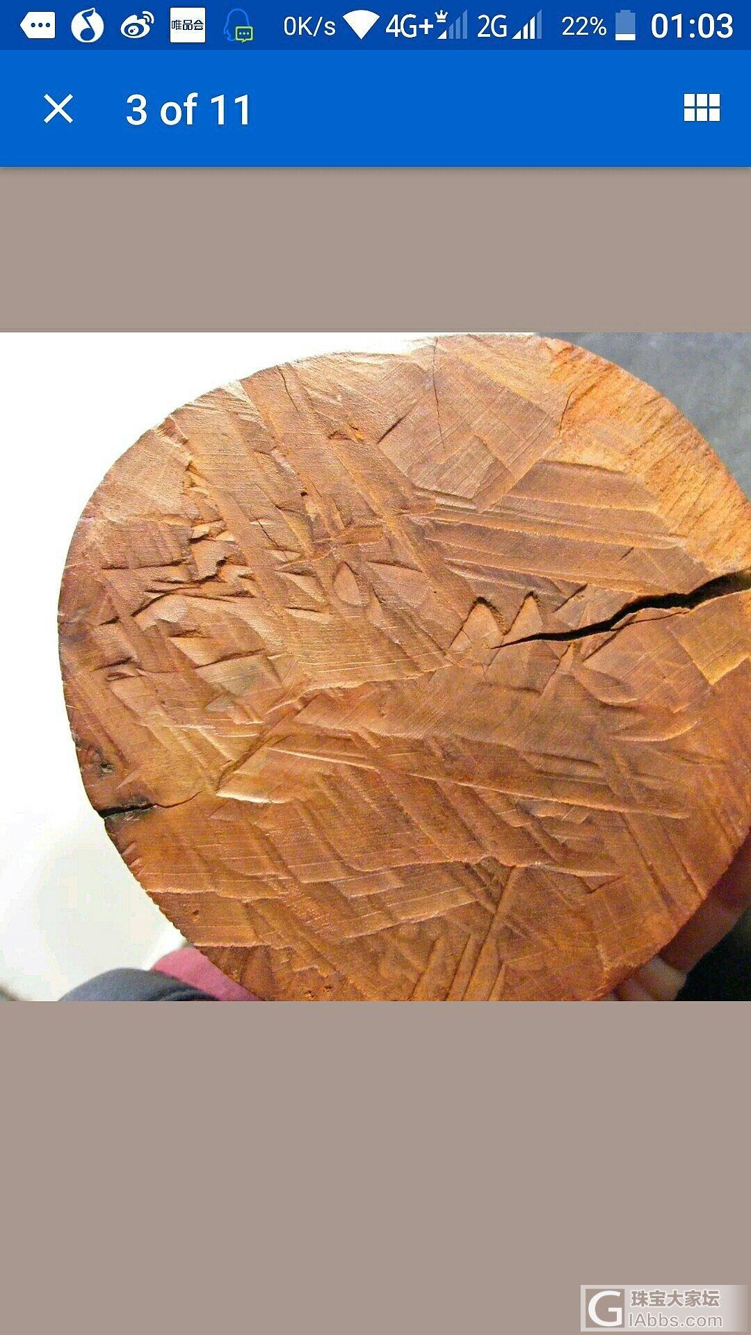 这是什么木材!?_木雕
