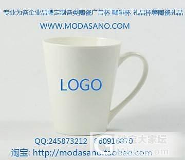 专业为各企业品牌打造陶瓷杯礼品定制LOGO杯定制戒指杯_品质生活