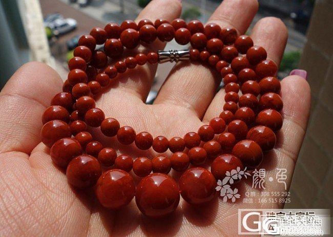 【颜●色】(售罄)川南红柿子红塔链