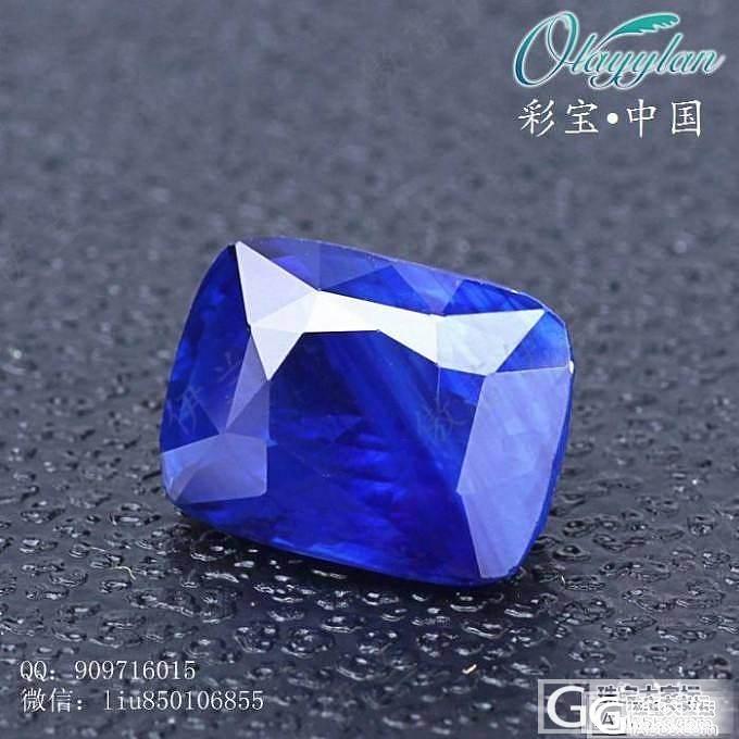 【傲蕾伊兰珠宝】长枕形  矢车菊 蓝宝石,斯里兰卡  带GRS证书_傲蕾伊兰珠宝