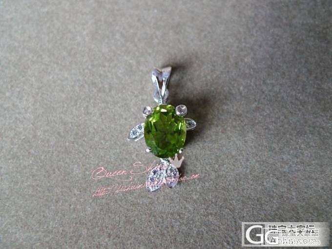 [QueenShine]要不要这么萌啊!天然橄榄石刻面Tiny款小金鱼坠子~尾巴会摆动哦~_宝石