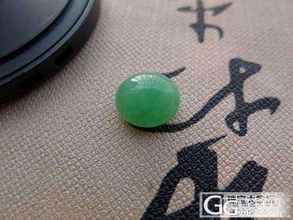 8.333  一手绿貔貅 绿蛋面 起光观音一对 佛公蓝水如意 等_翡翠