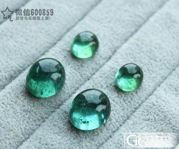 【彩石记】素面蓝绿色碧玺椭圆形耳坠戒面裸石料_珠宝