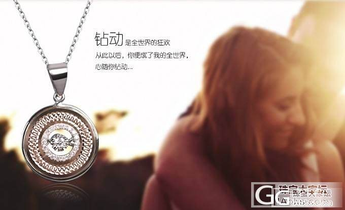 亚洲玉都十月流年珠宝公司告诉你,礼服跟首饰应如何搭配_珠宝