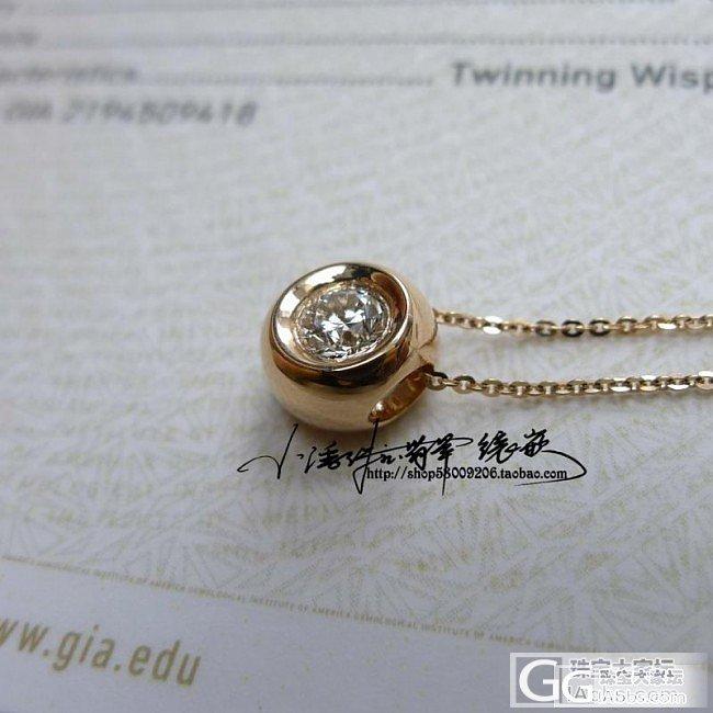 【小潘镶嵌】5.4 GIA 30分 SI H 钻石锁骨链 T家同款锁骨链_小潘镶嵌