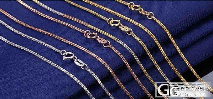 18K金肖邦项链时尚欧美吊坠链女短款项链气质百搭肖邦链_金挚恒珠宝镶嵌