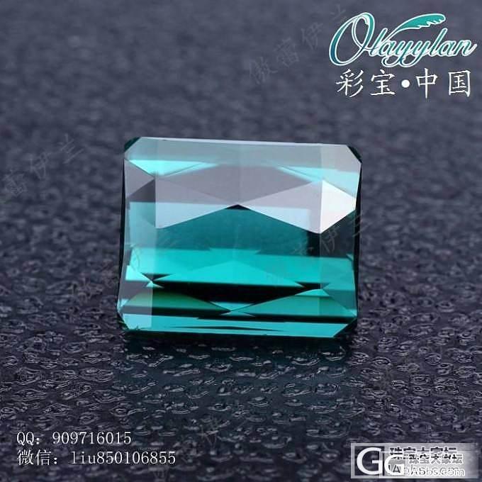 【傲蕾伊兰珠宝】长方八角形  巴西蓝碧玺 裸石戒面_傲蕾伊兰珠宝