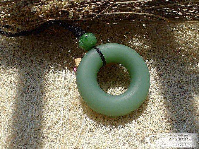 【品尚】啊北8.4新货:碧玉磨砂鸭蛋青甜甜圈2#,随时拍。(已拍)_品尚翡翠