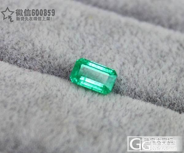 【彩石记】长方形高净度祖母绿戒面裸石_珠宝