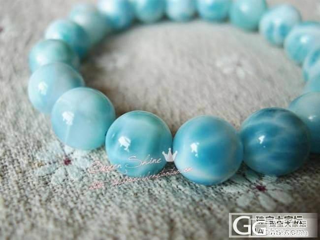 [QueenShine]仿若水影镜中珠——近完美冰糯拉利玛/海纹石10.6mm手链_宝石