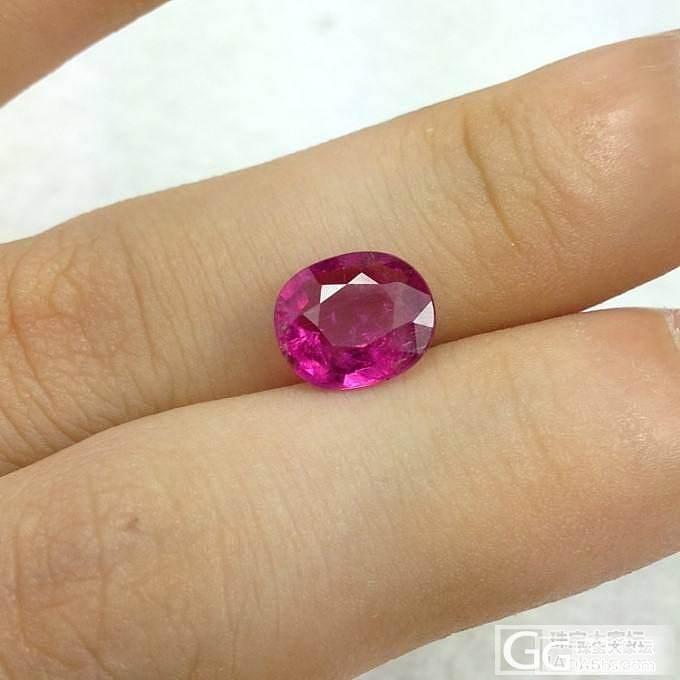 【宝石工匠】8月4日更新,一些石头亏本甩卖,买到就是赚到_宝石