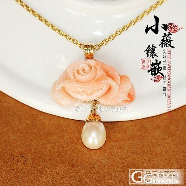 小薇镶嵌   相当漂亮的一款吊坠喔_镶嵌珠宝