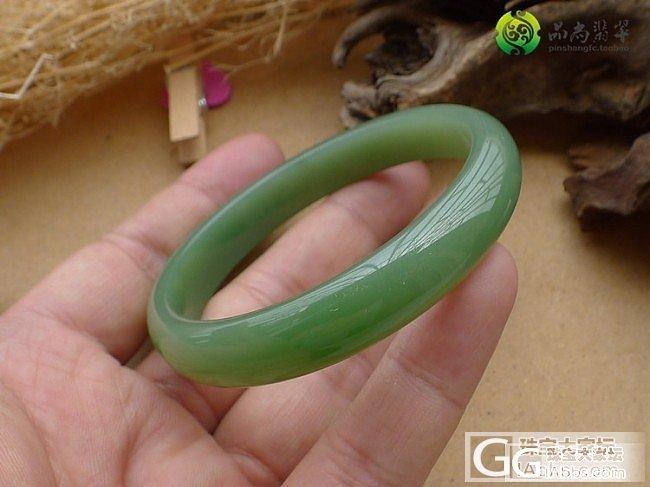 【品尚】啊北5.5新货:精品碧玉淡苹果绿手镯7#(内径59.1mm),随时拍。_品尚翡翠
