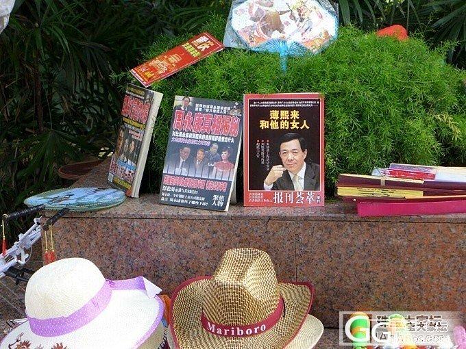 双城记 与 卡地亚珠宝展更新中_旅游