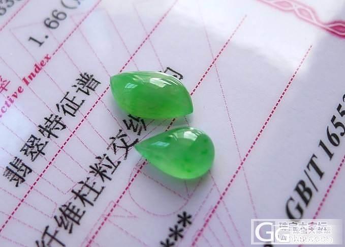 【明妹翡翠】0804号新品,飘花大业有成,平安扣,竹节,观音_翡翠