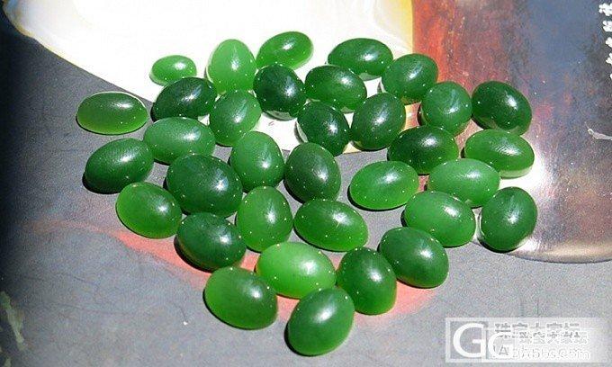俄碧粉青无结构怀古,冰底菠菜绿竹节,阳绿菠菜绿蛋面一堆_传统玉石