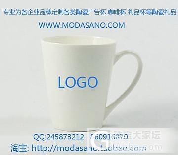专业定制陶瓷广告杯定制咖啡杯马克杯_珠宝