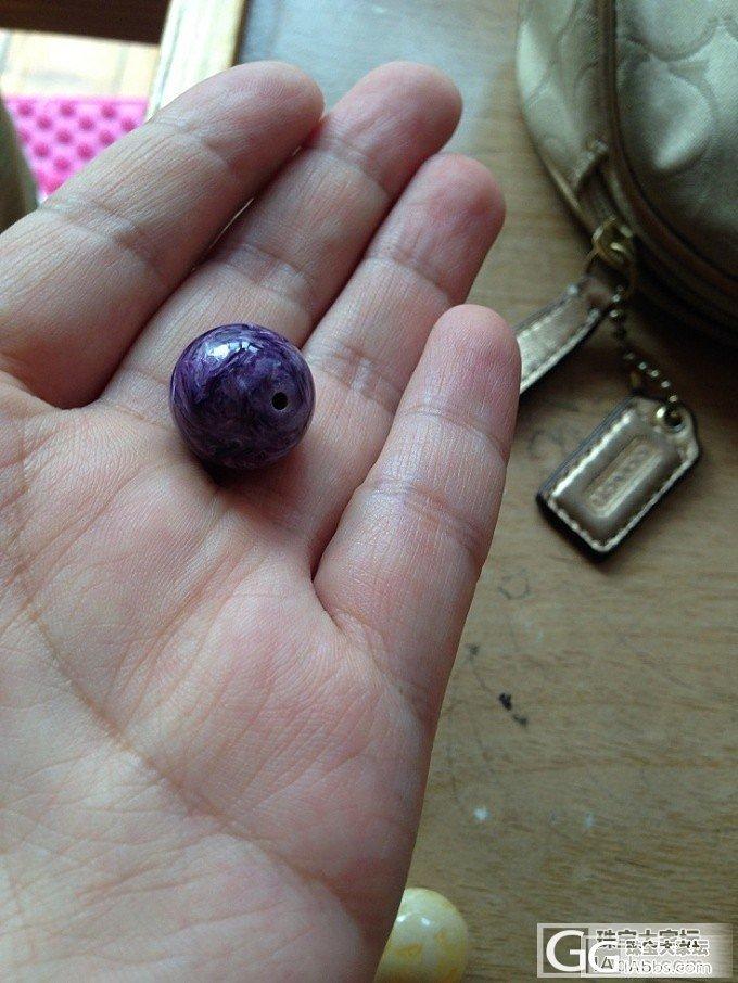 精品16的紫龙晶和花白密珠子,蜜蜡水滴吊坠,南红手串(给闪还闪)_有机宝石