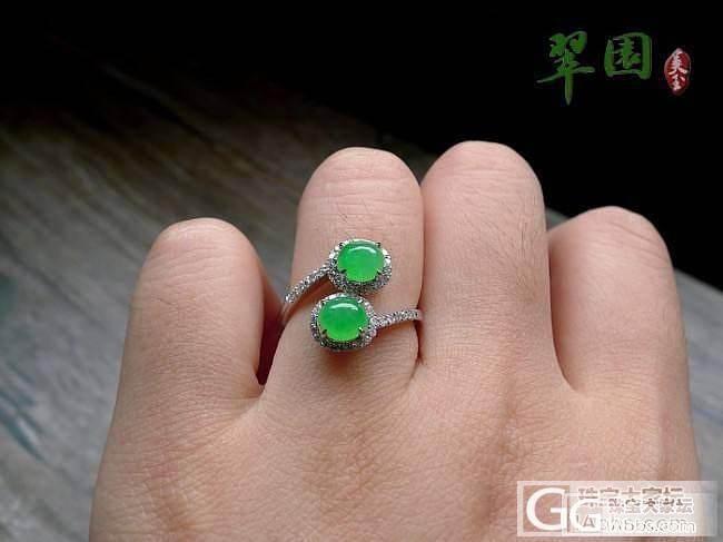 【翠园】苹果绿戒指_翠园