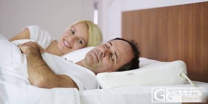 出几个全新闲置止鼾枕,德国专利,欧洲代购,有了ta,你将不再因鼾声而烦恼_品质生活