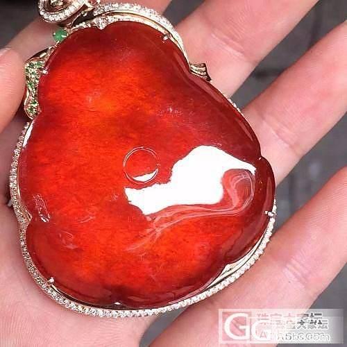 大件红翡荷叶坠子 色泽鲜艳 料子饱满_珠宝