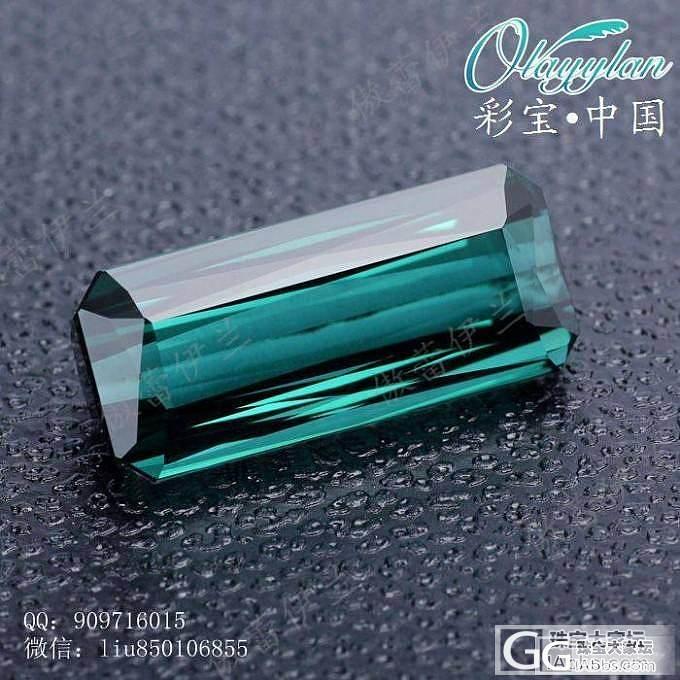 【傲蕾伊兰珠宝】13 克拉  天然巴西蓝碧玺   长方八角形_傲蕾伊兰珠宝