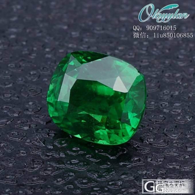 【傲蕾伊兰珠宝】天然翠绿色  沙弗莱 裸石戒面_傲蕾伊兰珠宝