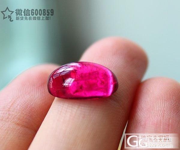 【彩石记】素面宝石红碧玺椭圆形戒面裸石_珠宝