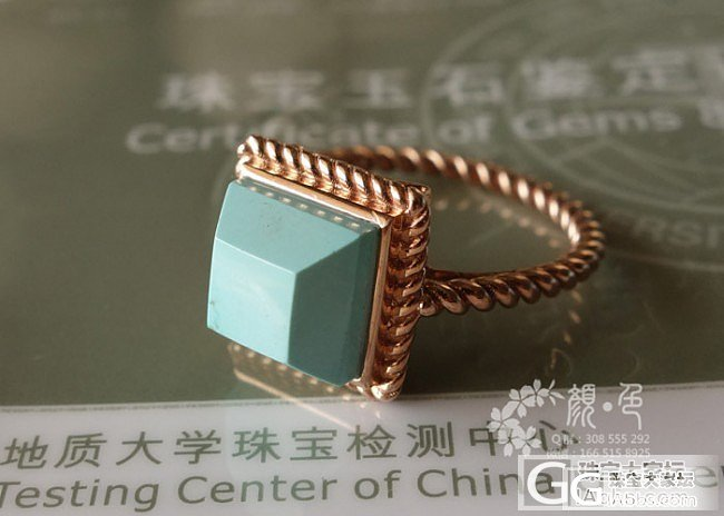 【颜●色】(售罄)原矿高瓷绿松巧克力戒指