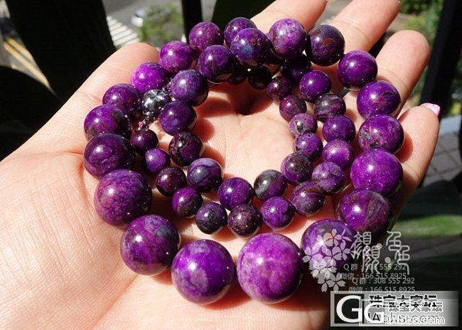【颜●色】(售罄)美艳舒俱来艳紫大珠项链--特惠