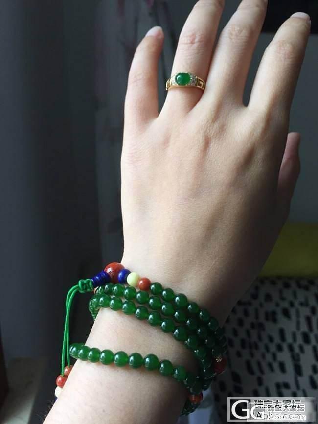 看看碧玉手串和翡翠戒指是否可以配套了呢?_翡翠搭配碧玉