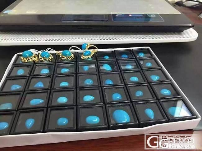 【傲蕾伊兰珠宝】绿松石 组团ING 1-2克一枚 大三一粒_傲蕾伊兰珠宝