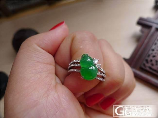 【小蛋蛋美玉】阳绿色葫芦戒指,微信号:feicui200_小蛋蛋美玉店