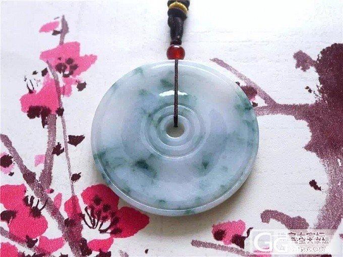 【毅达缘翡翠】8.6上新 招代理 微信;ydyfc688_翡翠