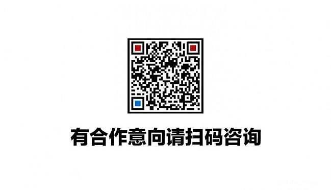 【甲山镶嵌】现货合作招商,零投资零风险_深圳甲山镶嵌