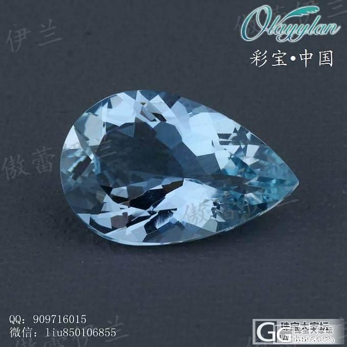【傲蕾伊兰珠宝】7.63克拉   天然新疆海蓝宝石  全清无暇_傲蕾伊兰珠宝