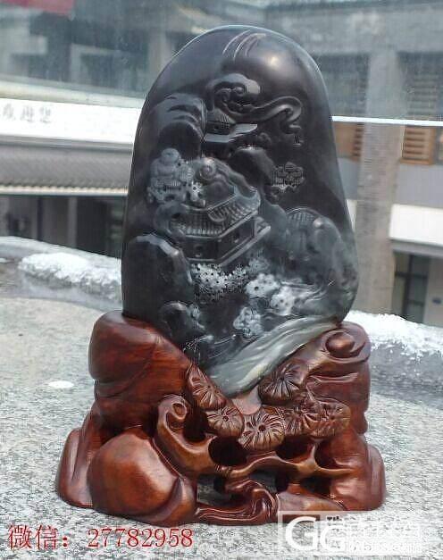 【玉珑轩】和田玉青花籽料310克小摆件,特价出售_传统玉石