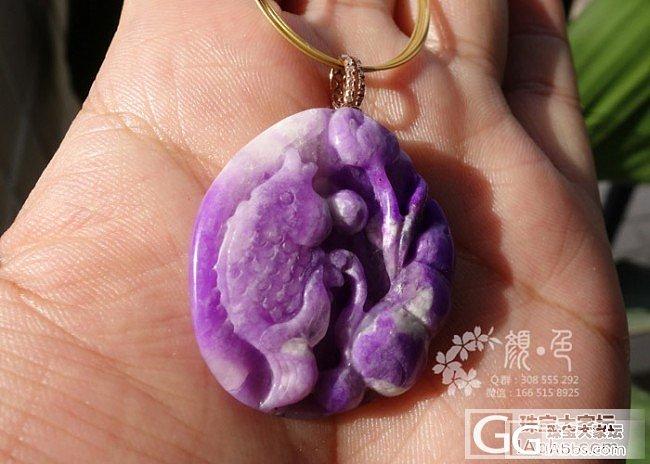 【颜●色】(售罄)金镶粉紫舒俱来连年有余雕件