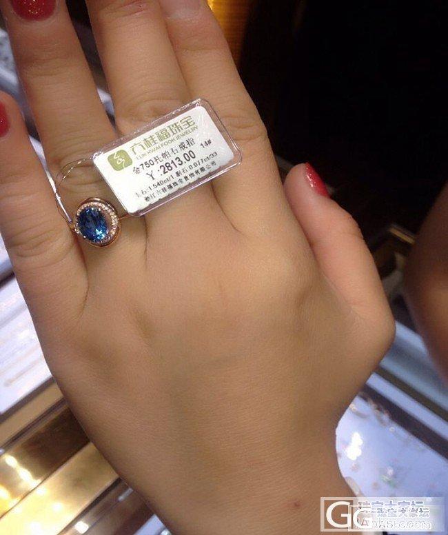 想买个托帕石戒指但是都说是辐射改色的 纠结了_戒指托帕石
