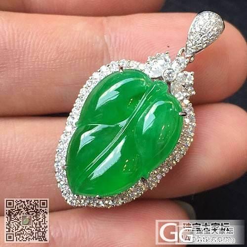 天然缅甸翡翠树叶,种好起光,无纹裂,树叶饱满寓意事业有成_珠宝